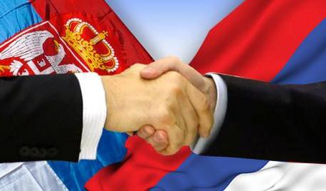 logo srbi rusi
