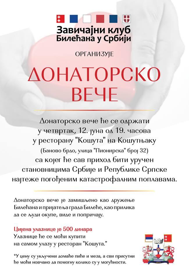 donatorsko_vece_flajer