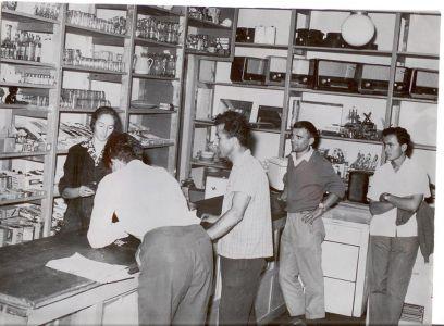 Prodavnica-radio-aparata