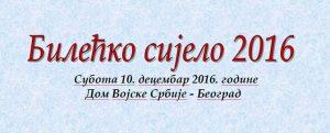 bilecko-sijelo-2016-a